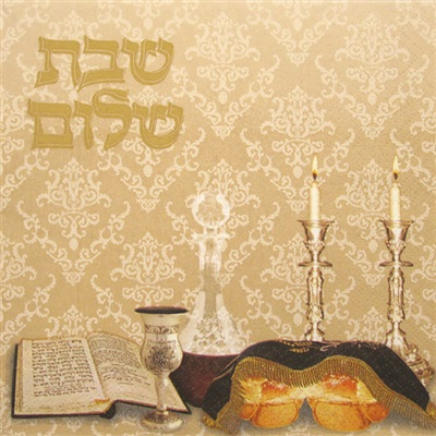 Decor Shabbos Lunch Napkin 12/20 CS