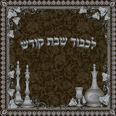 Challah Covers Black Silver 12/16 CT (31331)